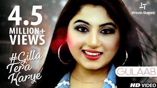 #Gilla Tera Karye   Gulaab   (Official Video)   Latest Punjabi Song 2018   #HashStereo
