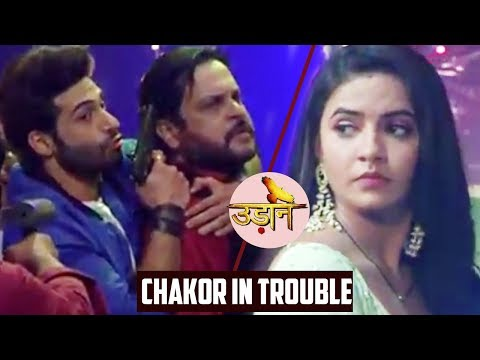 Xxx Mp4 Udaan Chakor In Trouble Suraj Tries To Save Her From Cornell Vijayendra Meera IV 3gp Sex