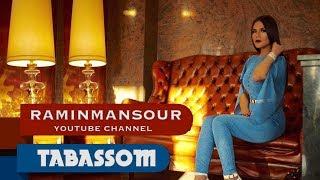 """Tabassom """"Aram Del"""" NEW AFGHAN SONG 2018 تبسم - آرام دل"""