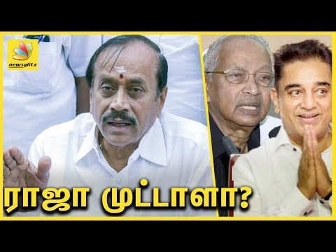 Xxx Mp4 ராஜா முட்டாளா H Raja Speech Against Kamal Anti Hindutva At Rameshwaram 3gp Sex