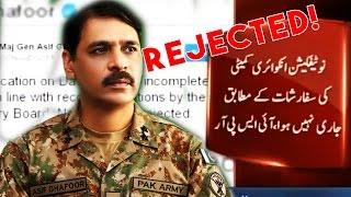 BREAKING: Pak Army rejects Dawn Leaks Inquiry Report