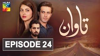 Tawaan Episode #24 HUM TV Drama 26 December 2018