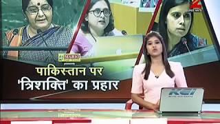 At UN, India shows Pakistan