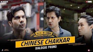 Chinese Chakkar – Made In China | Rajkummar Rao, Sumeet Vyas | Dinesh Vijan | Mikhil Musale | Oct 25