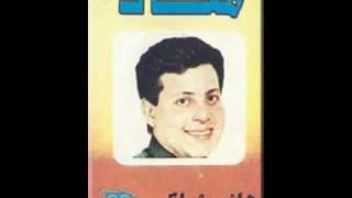 Hany Shaker  Ally el Dehkaya