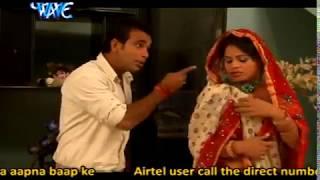 Aawa Ae Balamua आवs ऐ बलमुआ - Rakesh Mishra - Bodyguard Saiya - Bhojpuri Hot Songs 2015 HD