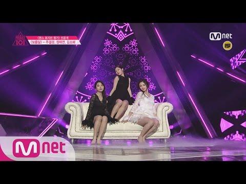 watch [Produce 101][Teaser] Zhou Jie Qiong, Jung Chae Yeon, Kim So Hye –Sunmi♬Full Moon) EP.07 20160304