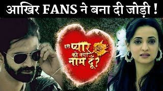 Iss pyar ko kya naam doon 3 : Sanaya to Enter on demand