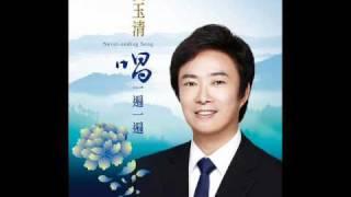 捨不得把眼睛睜開-費玉清 ( CD Version)