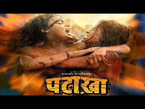 Xxx Mp4 PATAKHA MOVIE OF VISHAL BHARDWAJ OFFICIAL TRAILER WILL BE RELEASED ON 14 AUGUST 3gp Sex