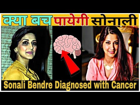 Xxx Mp4 Sonali Bandre Diagnosed With Which Kind Of Cancer Can Sonali Bendre Survive From Cancer 3gp Sex