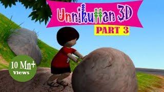 Unnikkuttanum Kallanmarum Part 3 - 3D Animation ( Malayalam )
