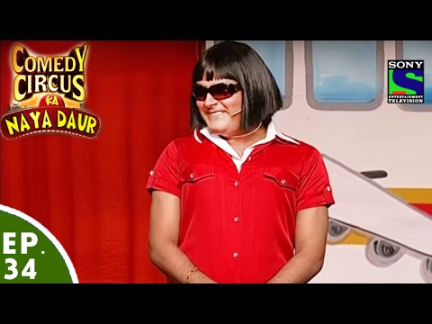 Xxx Mp4 Comedy Circus Ka Naya Daur Ep 34 Kapil Sharma As Air Hostess 3gp Sex