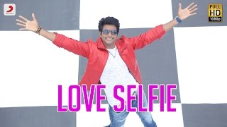 Remo - Love Selfie Telugu Video | Sivakarthikeyan, Keerthi Suresh | Anirudh Ravichand
