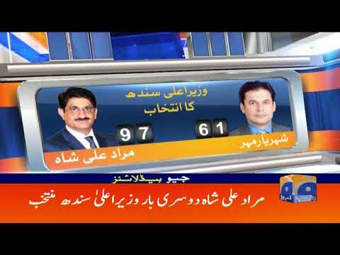Geo Headlines 10 Am 17 August 2018