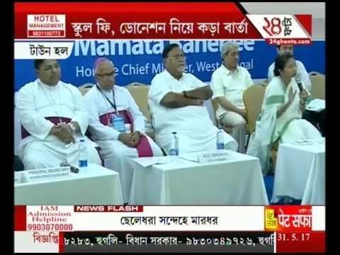 Xxx Mp4 Mamata Banerjee Holds Meeting With Private Educational Authorities Over Fee Structure Part 1 3gp Sex