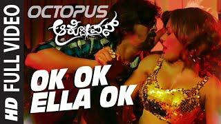 Ok Ok Ella Ok Full Video Song || Octopus || Kishore, Yajna Shetty