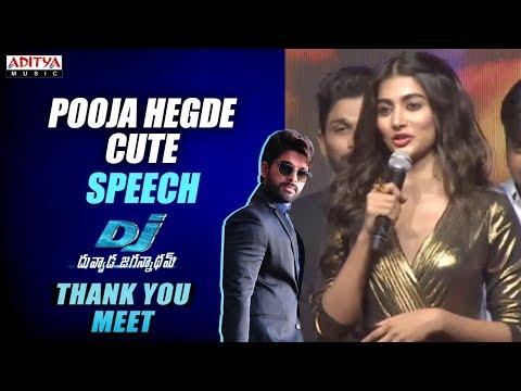 Xxx Mp4 Pooja Hegde Cute Speech DJ Duvvada Jagannadham Thank You Meet 3gp Sex