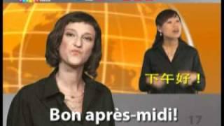 法语......人人都会说!(FRENCH for Chinese speakers) - www.speakit.tv
