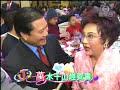琴姐71嵗大壽