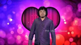 Fth Most Wanted - James Nono-a hla phuah thiam kawmna 2 (parody)