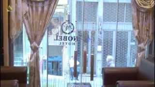 ***BEST NOBEL HOTEL, istanbul, fatih, sirkeci hotels, sultan ahmet, old city, cheap hotel