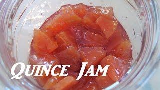 Easy Quince Jam / مربى السفرجل السهلة / Recipe#177
