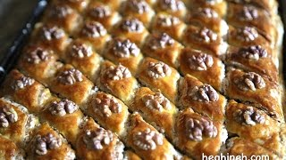 Easy Baklava Recipe - Armenian Cuisine - Heghineh Cooking Show