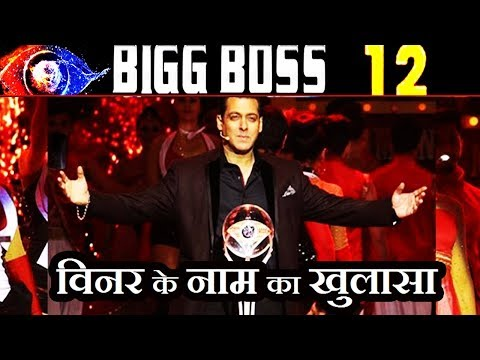 Xxx Mp4 OMG Winner Name Revealed Bigg Boss 12 Latest Update BIGG BOSS12 3gp Sex