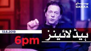 Samaa Headlines - 6PM -13 June 2019