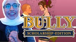 شغب في مدارس لندن | bully