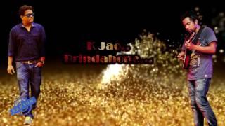 Brindabone | Nishith Surjo | Emon Chowdhury Feat. | Lyric Video