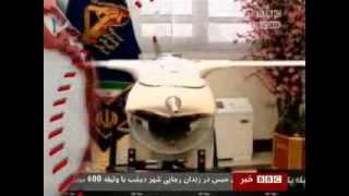 بازتاب هدیه سپاه به روسیه در BBC فارسی