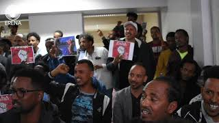 "Eritreans In France ጻውዒት ""ይኣክል""  Saturday 18 May 2019"