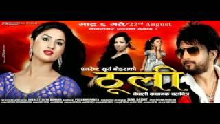 Nepali Movie Thuli