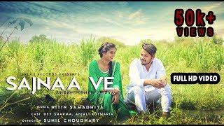 Sajnaa Ve || Full Song | Ahsan, Isha Pandya | Balaji Records | Official | ft. Sunil || Music Video