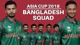 ICC Cricket World Cup 2019 Theme Song  | Apon | Bangladesh Cricket Song | 2018