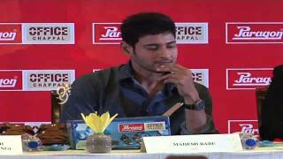 Mahesh Babu Strong Reply To Press -  Aagadu Controversy