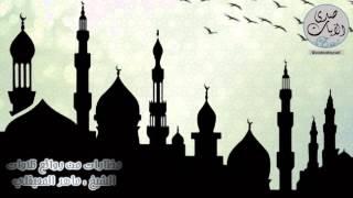 مختارات من روائع تلاوات الشيخ ماهر المعيقلي