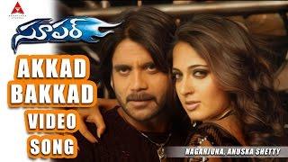 Akkad Bakkad Video Song || Super Movie || Nagarjuna, Ayesha Takia, Anushka