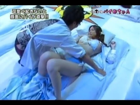 Japanese Game Show SLEEPY SURPRISE  Funny Japanese Pranks Show & Fails on People #japanesefunny