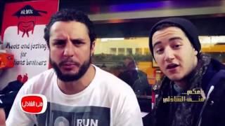 معكم منى الشاذلي - شاهد اغنية احمد فاروق الفيشاوي الاكثر مشاهدة علي اليوتيوب