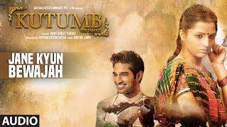 Jane Kyun Bewajah Full Audio Song | Kutumb | Aloknath, Rajpal Yadav | Aryan Jaiin