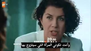 إعلان الحلقة 7 لمسلسل قاطع الطريق لن يصبح حاكماً في هذا العالم مترجم للعربية   ( مراد تركي بولوت )