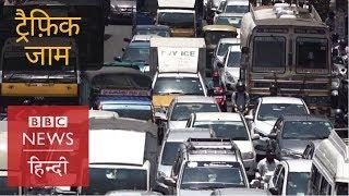 Traffic Jam is a Big Issue in Karnataka Elections (BBC Hindi)