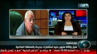 نشرة اخبار التاسعة من القاهرة والناس