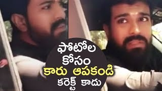 Ram Charan Real Behaviour With Fans   Ram Charan Care On Fans   Super   #RC11   TFPC