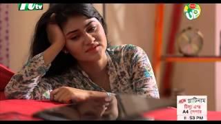 ''Bangla Eid Natok 2014 (Eid-Ul-Fitr) - In A Relationship - ft Apurbo,Shaina,Moushumi''