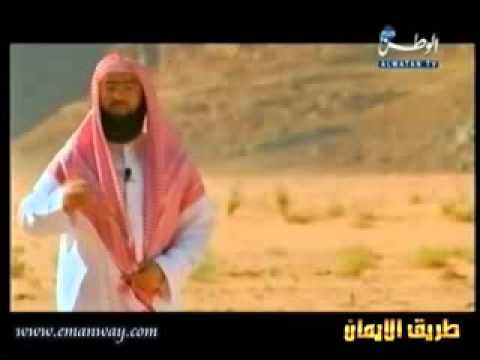 9 قصة ابراهيم عليه السلام 3 نبيل العوضي  قصص الأنبياء