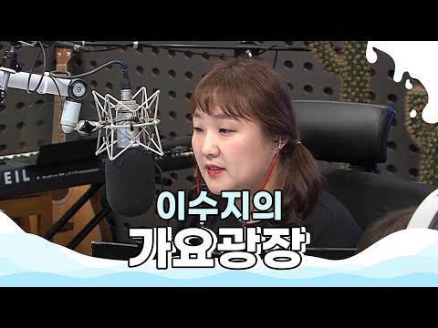 iKON '이별길 (GOODBYE ROAD)' 라이브 LIVE 181008[이수지의 가요광장]